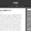 Big Brother のカスタマイズ — WordPress-5