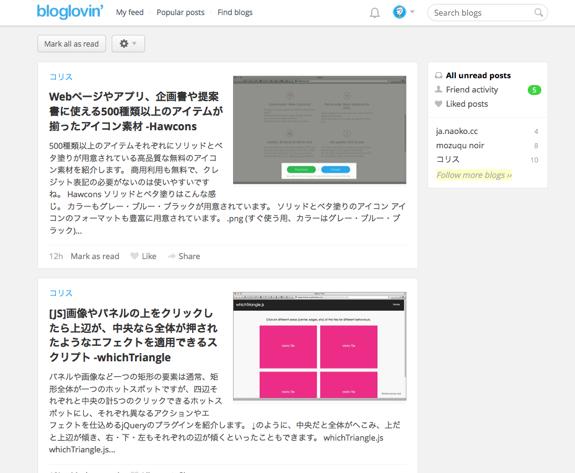 Bloglovin-4
