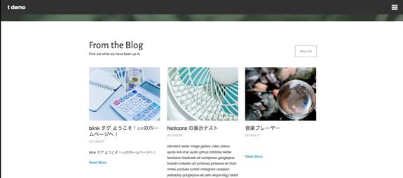ポート のカスタマイズ — WordPress-2