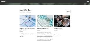 ポート のカスタマイズ — WordPress-4