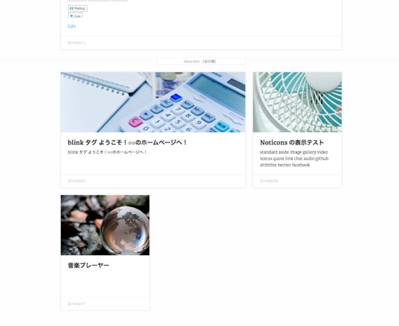 レンタルサーバにアップロードした文書の WordPress.com への貼り付けテスト | t demo-1