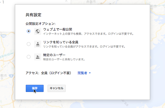 岡山付近の地図-1