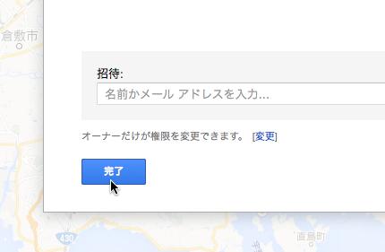 岡山付近の地図-2
