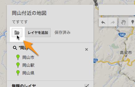 岡山付近の地図-3