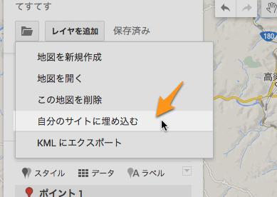 岡山付近の地図-4