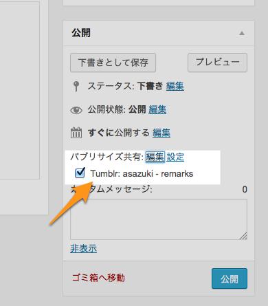 新規投稿を追加 ‹ t demo — WordPress