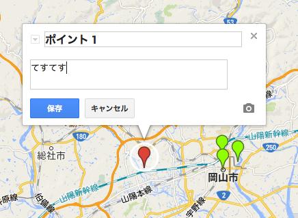 無題の地図-1