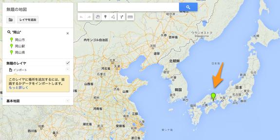 無題の地図