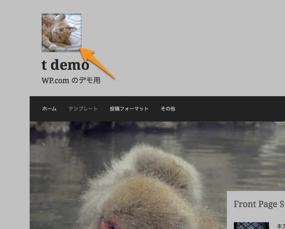 Front Page Sticky Post   t demo