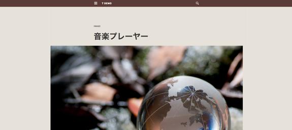Isola のカスタマイズ — WordPress-1
