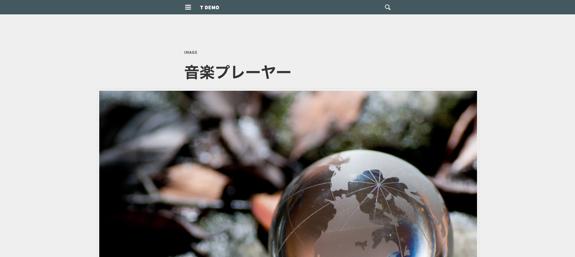 Isola のカスタマイズ — WordPress-2