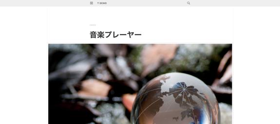 Isola のカスタマイズ — WordPress