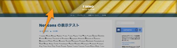 t demo   WP.com のデモ用-2