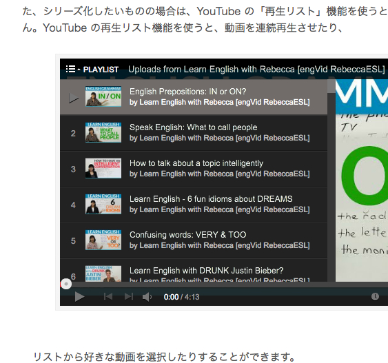 VideoPress と YouTube | comemo