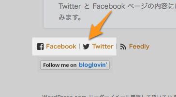 comemo | WordPress.com のまとめサイト(私家版)