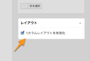 投稿の編集 ‹ t demo — WordPress-2