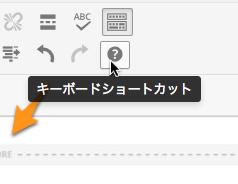 新規投稿を追加 ‹ comemo — WordPress-2