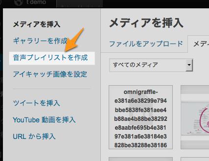 新規投稿を追加 ‹ t demo — WordPress-1