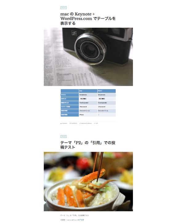 katsuhiro fuchinoue | t demo | Page 2