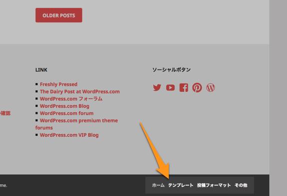 t demo | WordPress.com のデモ用-10