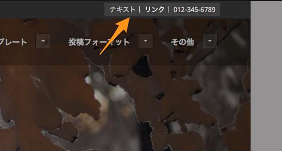 t demo | WordPress.com のデモ用-11