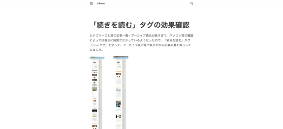 t demo | WordPress.com のデモ用-2