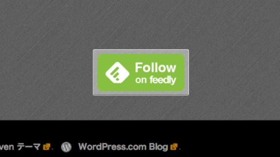 comemo | WordPress.com のまとめサイト(私家版)-8-1