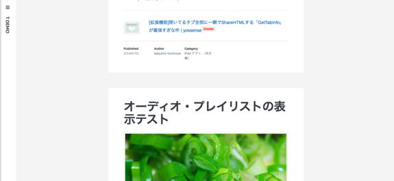 Designer のカスタマイズ — WordPress-6