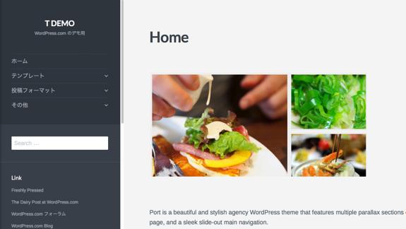 Designer のカスタマイズ — WordPress