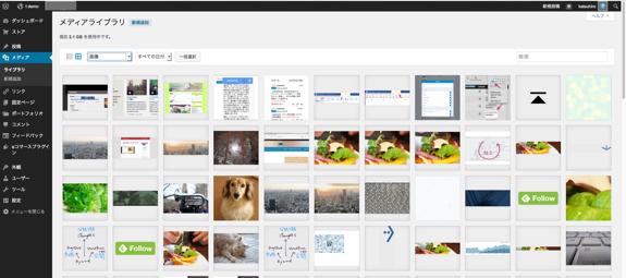 メディアライブラリ ‹ t demo — WordPress-2