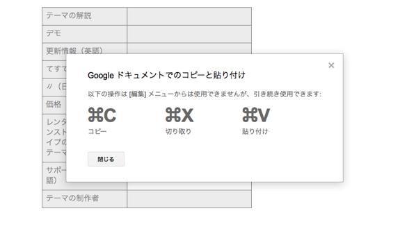 無題ドキュメント - Google ドキュメント