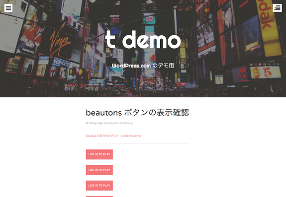 t demo  WgafasfsordPress.com のデモ用.jpg