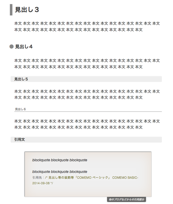 t demo | WordPress.com のデモ用-2