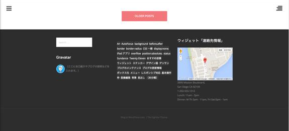 t demo | WordPress.com のデモ用-4