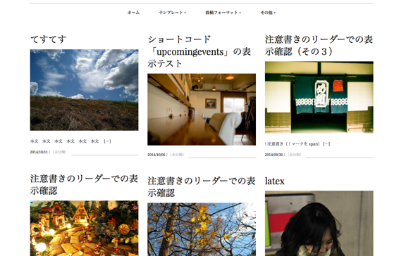t demo | WordPress.com のデモ用-14