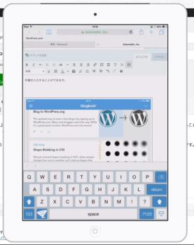 iPad 上で WordPress.com の新しい投稿機能を使って記事を作成する | comemo