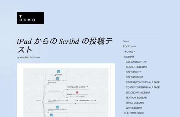 ブログ   t demo   WordPress.com のデモ用-1