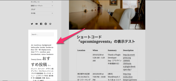 t demo | WordPress.com のデモ用-4