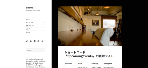 t demo | WordPress.com のデモ用-6
