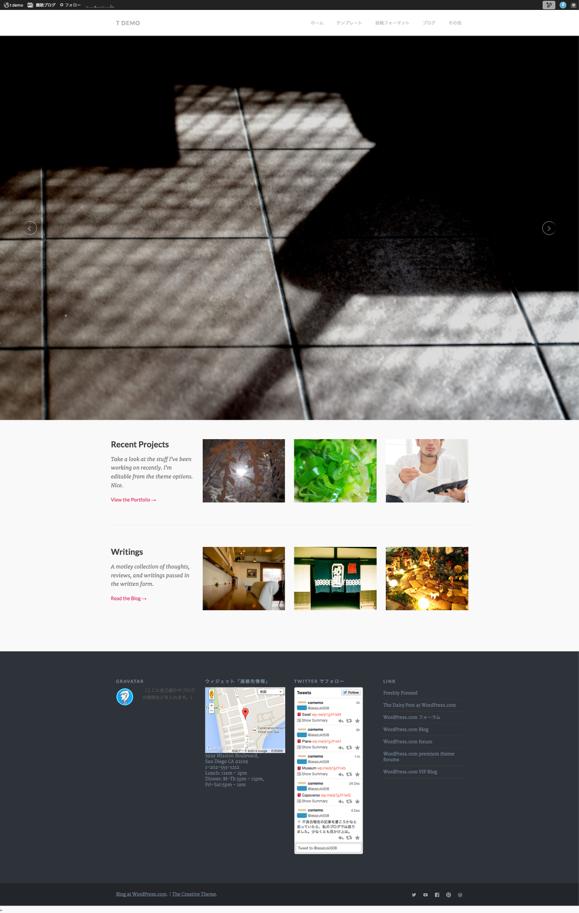 テンプレート「Homepage」