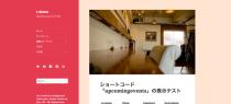Twenty Fifteen のカスタマイズ — WordPress-4