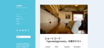 Twenty Fifteen のカスタマイズ — WordPress-7