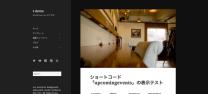 Twenty Fifteen のカスタマイズ — WordPress-8