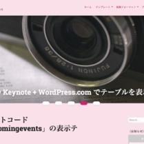 Customizer ‹ t demo — WordPress.com-5