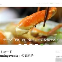 Customizer ‹ t demo — WordPress.com