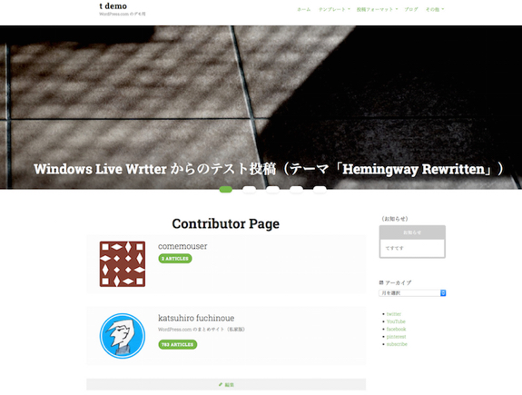 Contributor Page
