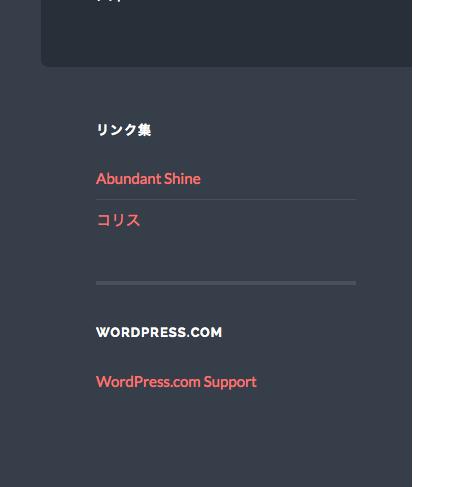 _c demo | WordPress.com の新機能デモ用 2015-02-12 12-03-47