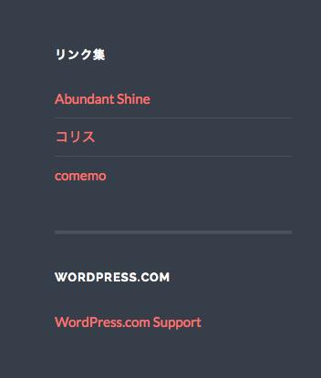 _c_demo___WordPress_com_の新機能デモ用