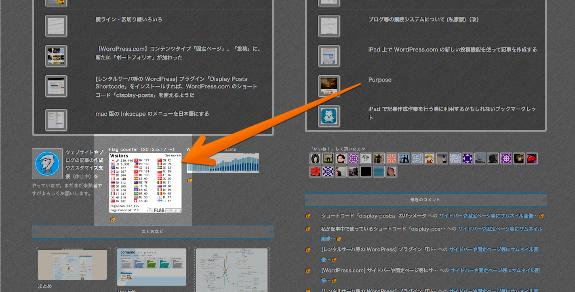 comemo | WordPress.com のまとめサイト(私家版) 2015-02-21 19-58-57