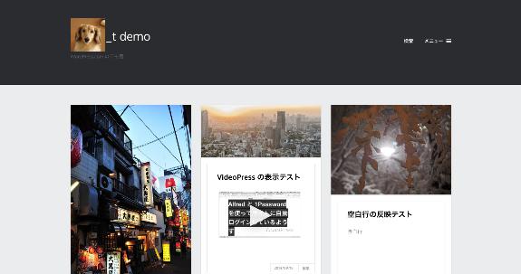 Customizer ‹ _t demo — WordPress.com 2015-02-20 17-37-17